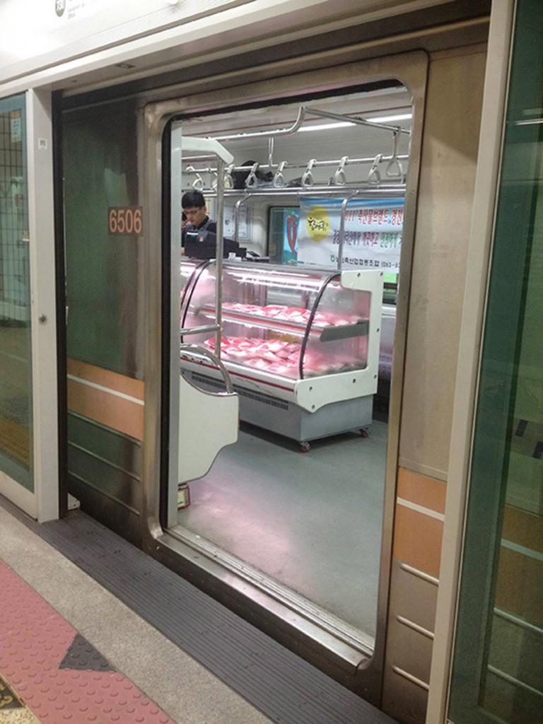 magazin în metrou Seul